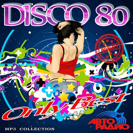 DISCO 80. Only Best Vol.1 (2011)
