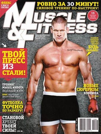 Muscle & Fitness №6 (октябрь 2011)