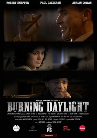 Время не ждет / Burning Daylight (2010) DVDRip