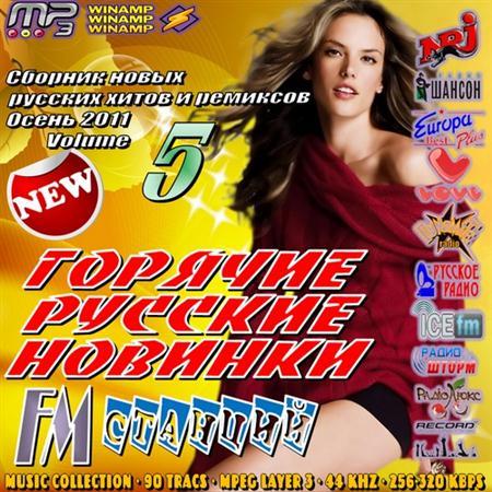 Русское онлайн горячее фото 92852 фотография