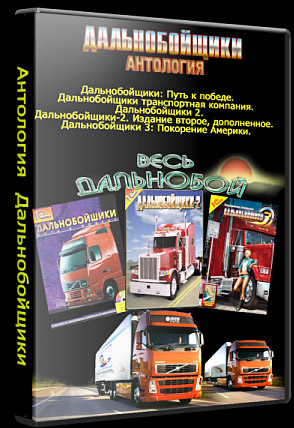 Truckers Anthology (RePack Donald Dark)