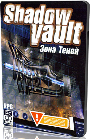 Зона теней / Shadow Vault (PC/RUS)