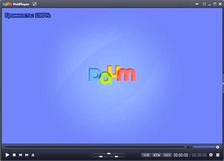 Daum PotPlayer 1.5.29996 Stable Rus (Full & Lite) with Profiles + Update 1.5.30820 by 7sh3