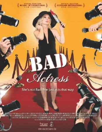 Плохая актриса / Bad Actress (2011/IPTVRip)