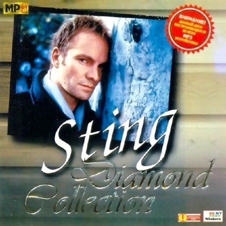 Sting - Diamond Collection (2011)