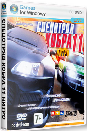 Alarm for Cobra 11: Crash Time (PC/RePack/RU)