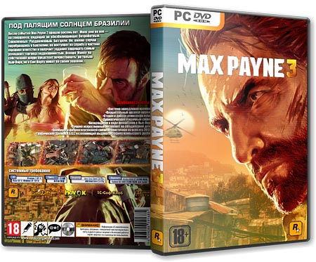 Max Payne 3 (PC/2012/MULTI6)