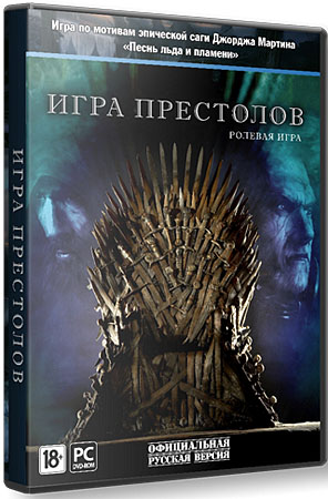 Game of Thrones 1.3.0.0 (PC/2012/RePack/RU)