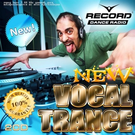 New Vocal Trance (2012)
