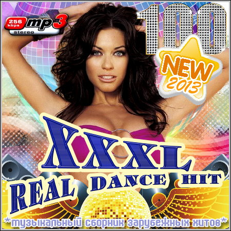XXXL Real Dance Hit (2013)