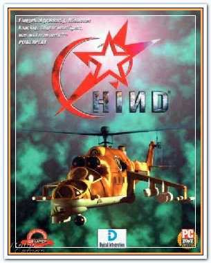 HIND - The Russian Combat Helicopter Simulation (2012/ENG/PC/Win All)