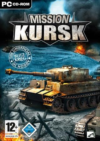 Blitzkrieg: Mission Kursk (2012/RUS/PC/Win All)
