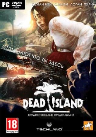 Dead Island v.1.3.0 + 3 DLC (2012/RUS/ENG/PC/Repack by Dumu4/Win All)