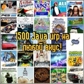 1500 Java of games for all tastes! (2012/RUS/ENG/PC)