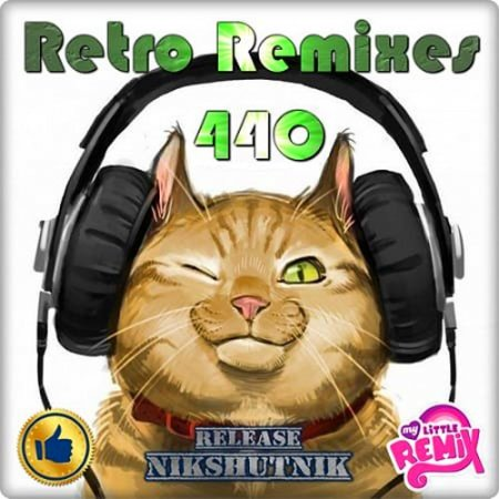 Retro Remix Quality 440 (2020)