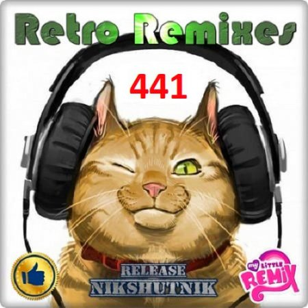 Retro Remix Quality 441 (2020)
